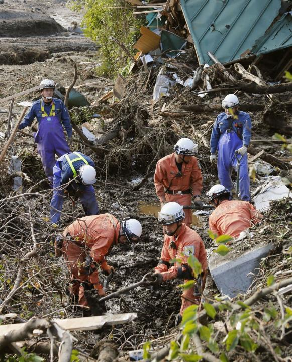 Typhoon and mudslides in Japan 10-16-13