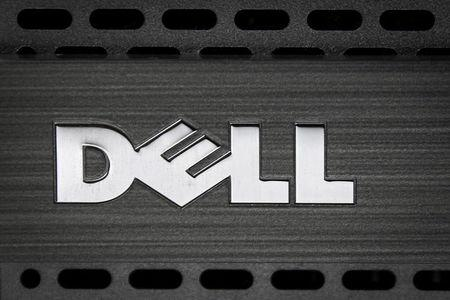 EMC to pay up to $2.5 bln to Dell if it opts for rival bid