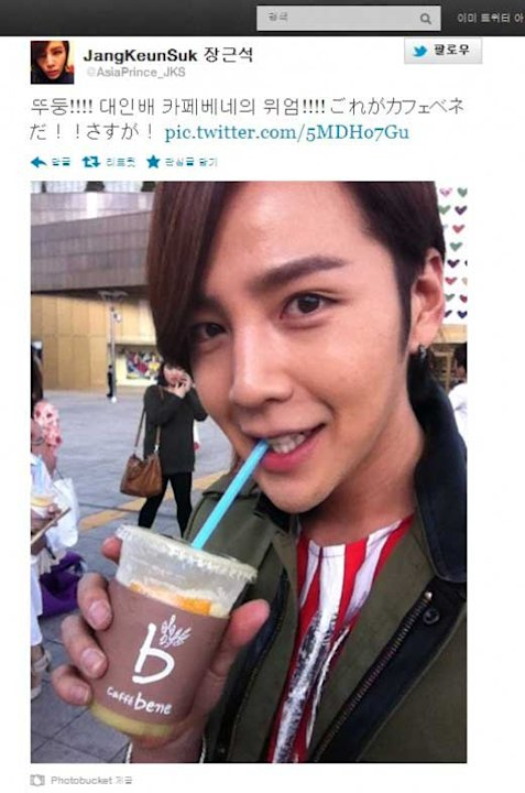 Caffe Bene Treats Jang Keun Suks Love Rain Staff to 100  Drinks