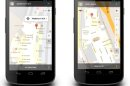 Indoor maps in the UK on Google's Android platform