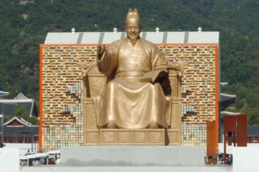 <p>A statue of King Sejong at Gwanghwamun plaza in Seoul. After a decade of wrangling, South Korea is set to inaugurate a new mini-capital named after the former king in a project seen by supporters as a developmental triumph and by critics as classic pork-barrel politics.</p>