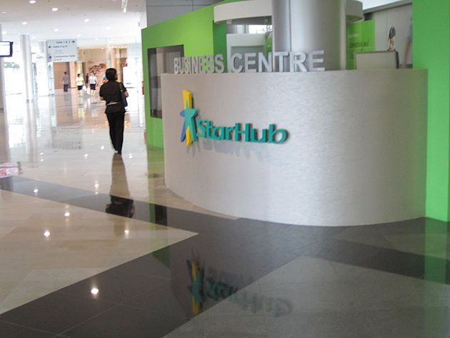 Starhub is raising its home cable television rates for the first time in four years to cope with rising content costs. (Yahoo! file photo)