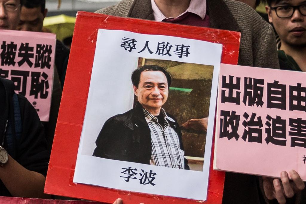 China slams Britain for 'interfering' in Hong Kong bookseller case