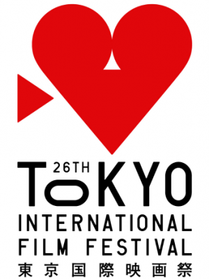 Tokyo Intl Film Fest Rejigs Sections Under New Director