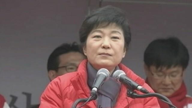 South Korea's Historic Presidential Election