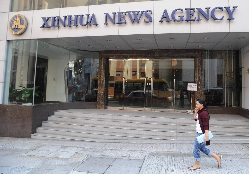 New media, New China: Xinhua relaunch on barred networks