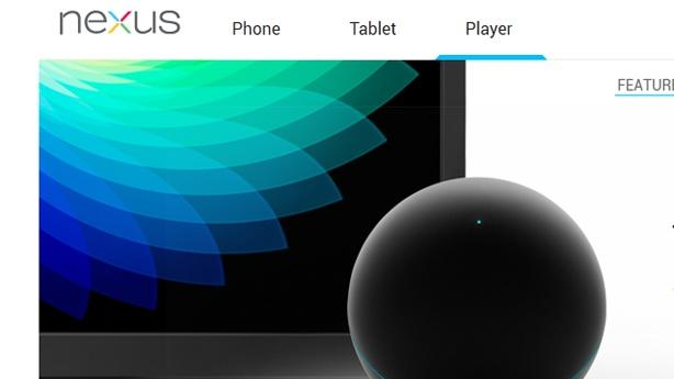 Google's Nexus Q Only Made in the U.S.A.-ish