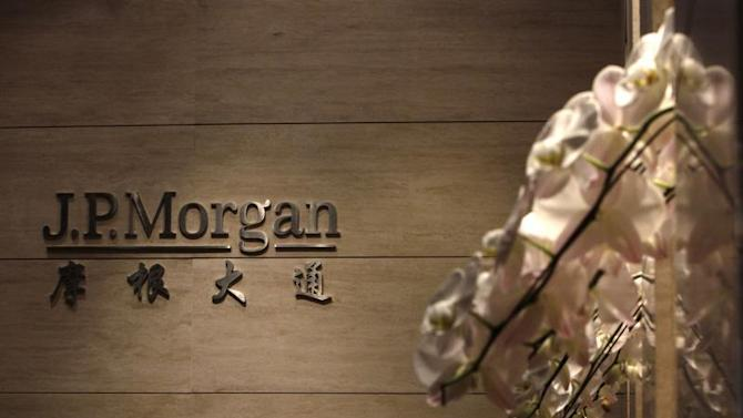 JP Morgan sign is pictured at its Beijing office