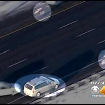 How The Dramatic Police Chase Unfolded