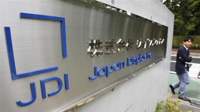 Signboard of Japan Display Inc at its factory in Mobara