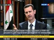 Syria's President Bashar al-Assad speaks during an interview in Damascus in this image from a September 12, 2013 video footage by Russian state television RU24. REUTERS/RU24 via Reuters TV