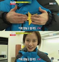 Song Ji Hyo shows her love for her boyfriend by nail art