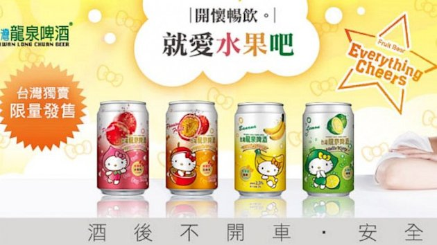 Hello Kitty Fruit-Flavored Beer Hits China (ABC News)