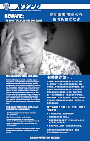 This undated image provided by the New York City Police Department shows a poster that has been displayed in Chinatown in Manhattan and in Asian neighborhoods in Brooklyn and Queens warning of blessing scams. Detectives say there has been a rash this year in New York of what's known as an evil spirit or blessing scam, where older immigrant women, mostly Chinese, are swindled out of their valuables by clever scammers who prey on their superstition and fear. (AP Photo/NYPD)