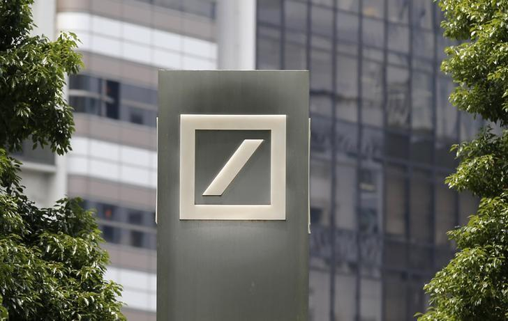 Deutsche Bank says to review strategy, no comment on Postbank sale report