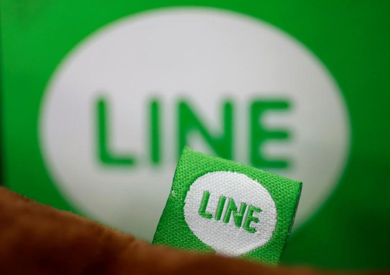 Line IPO range announcement delayed until Tuesday