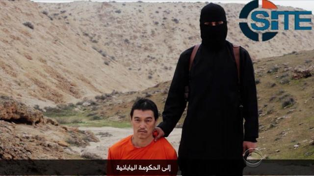 1/31: ISIS video purportedly shows execution of Japanese hostage; Pink taxis hit India's streets to keep women safe