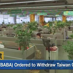Taiwan Accuses Alibaba of Violating Investment Rules, Shares Plunge