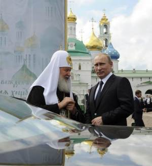 File photo of Russian President Putin visiting the …