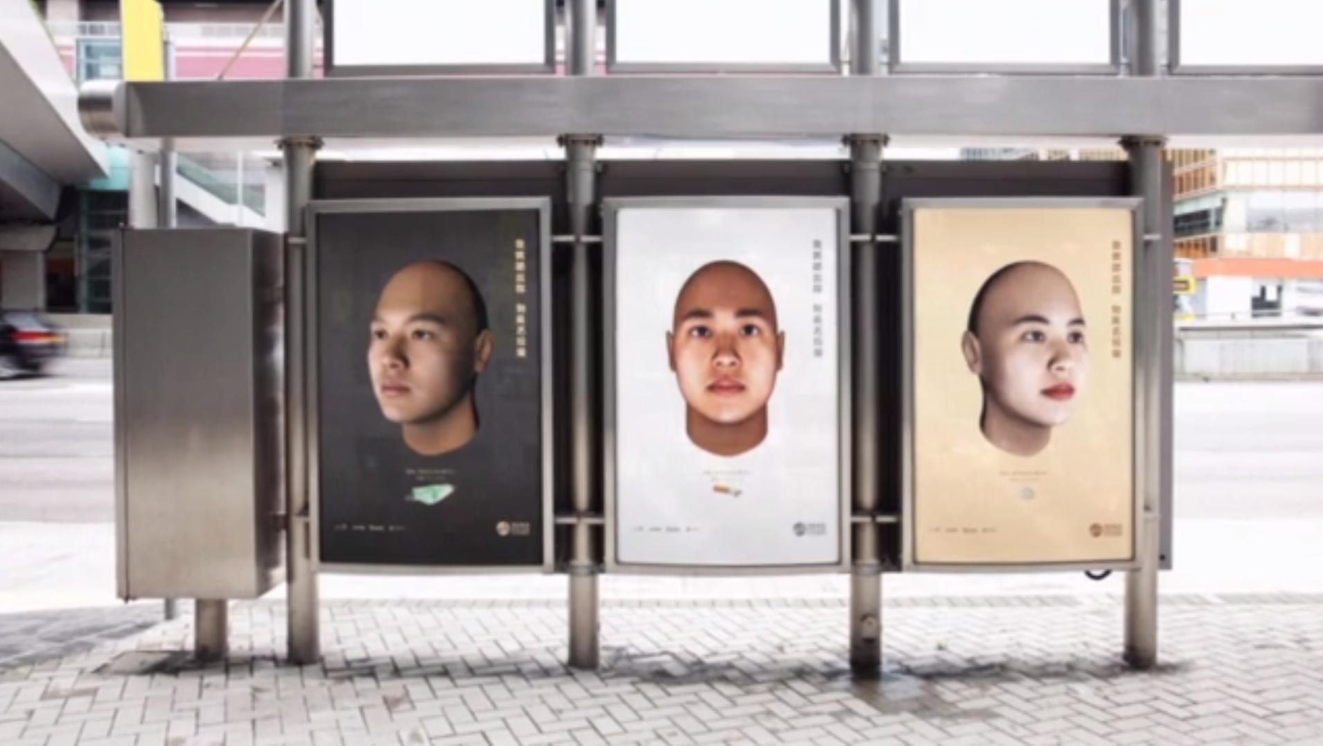 A company is using people's DNA to shame them for littering