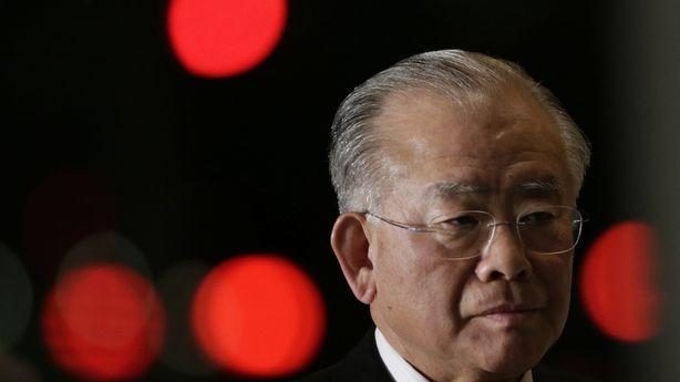 Japan's Finance Minister Commits Suicide on Suicide Prevention Day