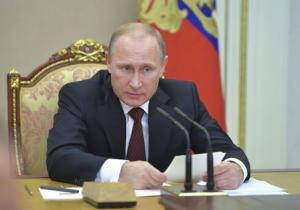 Russian President Putin chairs a meeting of the Security Council at the Kremlin in Moscow