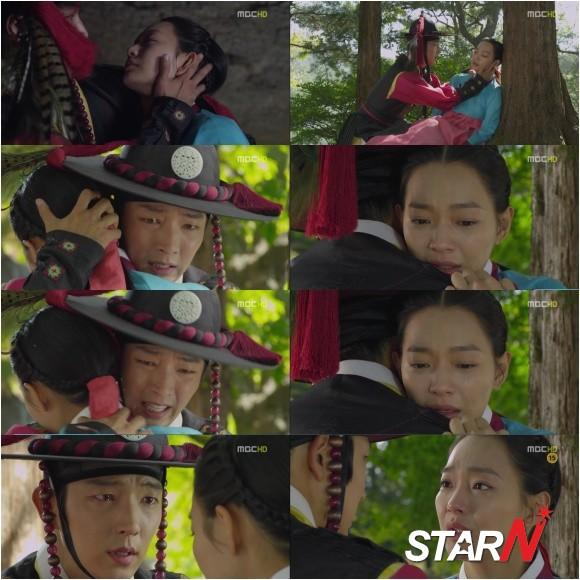 'Arang' Lee Jun Ki shows tears for Shin Min Ah