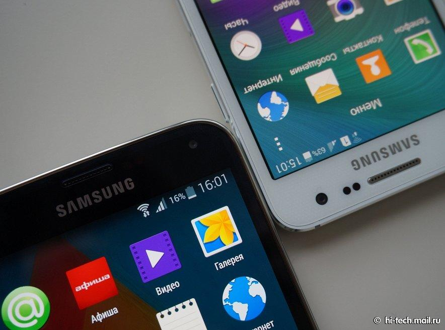 The mystery deepens around one of the Galaxy S6's key specs