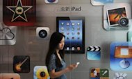 Cheaper iPads Help Slow Apple's Growth