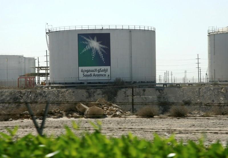 Saudi Aramco could reduce stake in $5.5 billion Indonesia refinery project