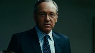 Margin Call: This Is It