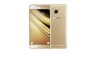 Samsung announces the Galaxy C5 and C7