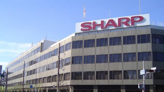 Sharp plans to eliminate 11,000 jobs, raise $2.74 billion by selling assets