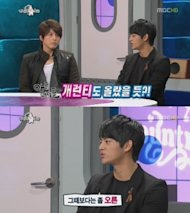 Seo In Guk talks about his guarantee