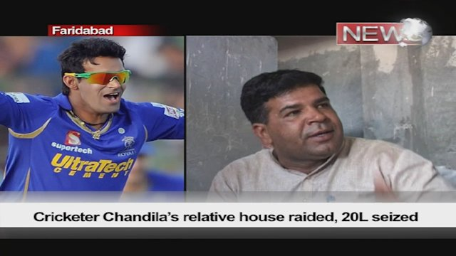 Cricketer Chandila's relative house raided, 20L seized