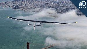 Are Solar Planes The Future Of Flight? - DNews