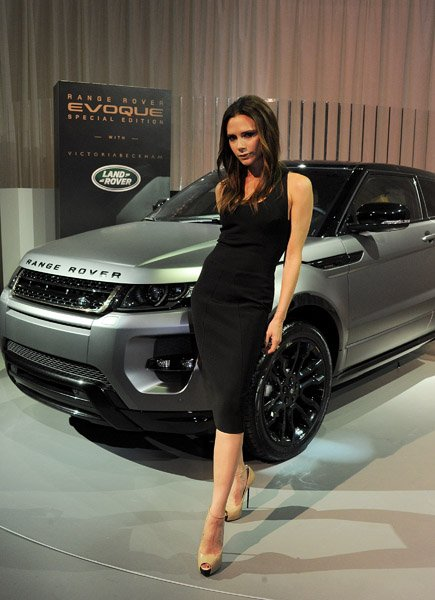 Range Rover Victoria Beckham Edition
