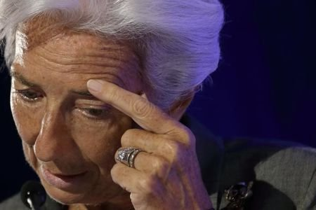 IMF board stands behind Lagarde over French probe
