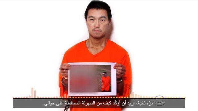 1/24: ISIS appears to execute Japanese hostage; Ernie Banks, legendary Chicago Cubs player, dead at 83