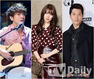 Yoon Eun Hye, Jung Yong Hwa, and Lee Dong Gun confirmed for 'The
