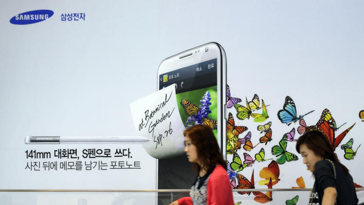 News Summary: Samsung sees quarterly earns at high