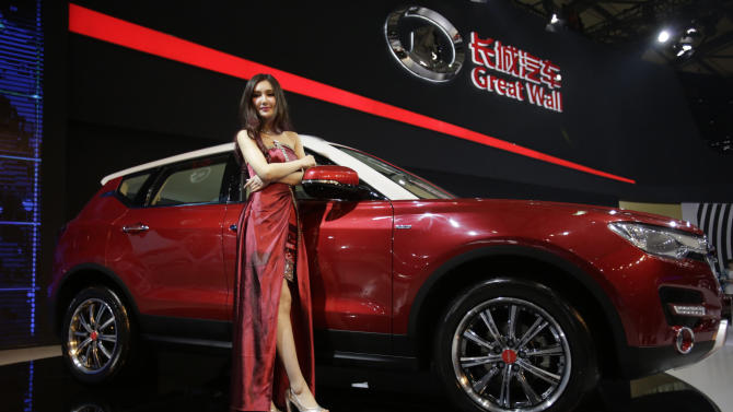 Hot Wheels: Great Wall shows new streamlined SUV