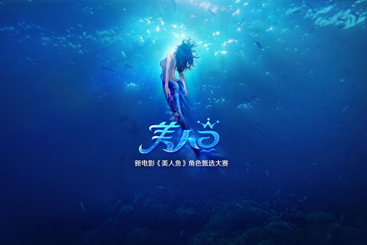 This Chinese mermaid comedy is destroying the box office