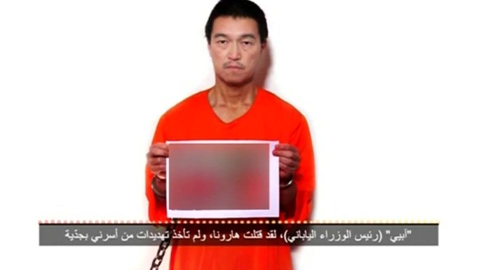 Japan vows to work with Jordan over IS hostage