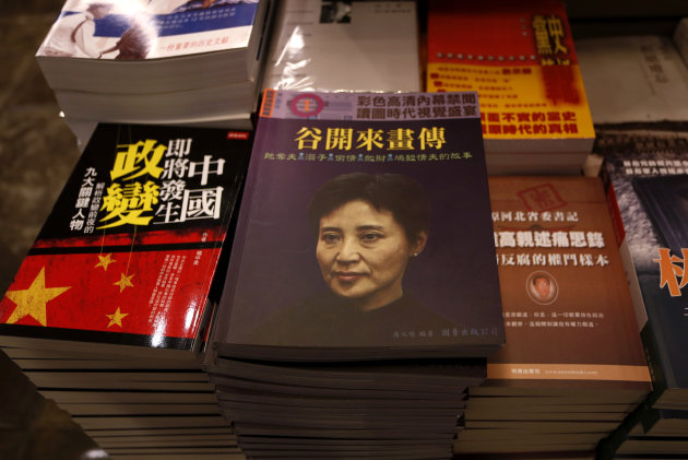 "FILE - In this July 30, 2012 file photo, books on Gu Kailai , ousted Chinese politician Bo Xilai's wife who was accused of murdering British businessman Neil Heywood, with her portrait in the cover are displayed at a book shop in Hong Kong. The murder trial of Gu will start on Aug. 9, 2012 in Hefei city in east China, two lawyers told The Associated Press on Friday, Aug. 3, 2012. The book's title reads ""Gu Kailai life in photo."" (AP Photo/Vincent Yu, File)"