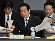 Former Japanese prime minister Naoto Kan speaks at a parliamentary commission in Tokyo on May 28, 2012 probing the Fukushima nuclear disaster. Japan's premier at the time of the Fukushima crisis said Tuesday he was suing the current prime minister for defamation over online comments about the way the emergency was handled