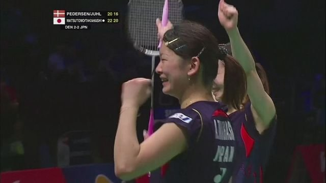 Japan beat Denmark 3-2 at the Sudirman Cup