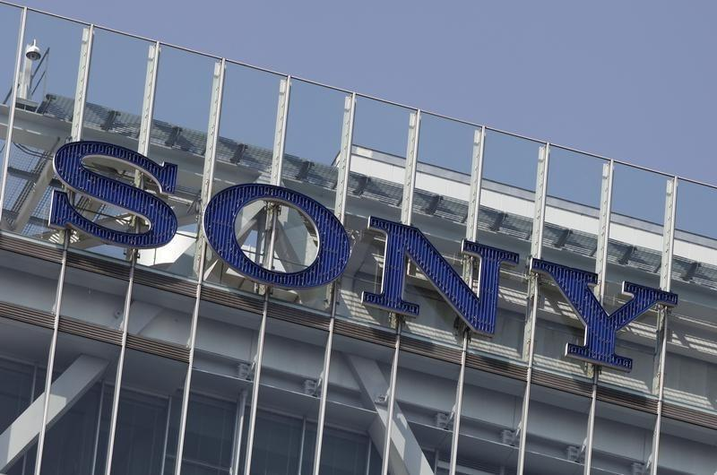 Sony to cut 1,000 jobs in smartphone business: Nikkei