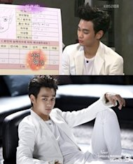 Kim Soo-hyun has very low self-esteem
