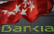 Spain's fourth-biggest bank Bankia said Saturday it was certain of securing the 19 billion euros ($24 billion) in state aid it is seeking in the largest bank bailout in the country's history